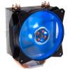 Cooler Master MasterAir MA410P RGB [MAP-T4PN-220PC-R1]